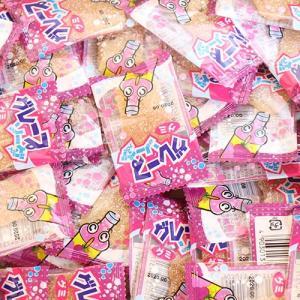 (全国送料無料) やおきん グレープソーダ グミ 10g  53コ入り お菓子グミ 駄菓子 メール便 (4903013247317x53m)|okashinomarch