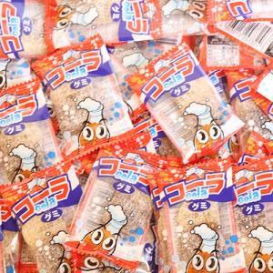 (全国送料無料) やおきん コーラ グミ 10g  53コ入り お菓子グミ 駄菓子 メール便 (4903013247324x53m)|okashinomarch