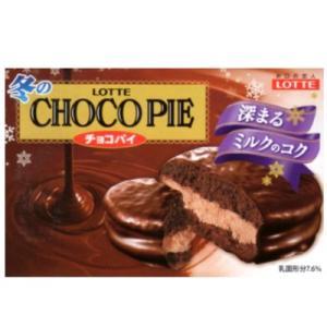ロッテ 冬のチョコパイ 6個 5コ入り 2016/10/25発売