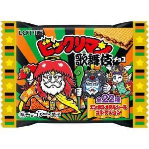 ロッテ ビックリマン歌舞伎チョコ 1枚 30コ入り 2020/11/24発売 (4903333228539)|okashinomarch