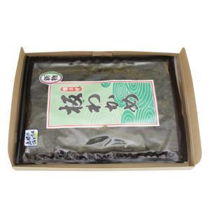 (全国送料無料) 森田製菓 島根県産板わかめ 14g 2コ入り メール便|okashinomarch