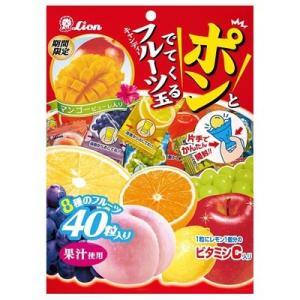 ライオン菓子 ポンとでてくるフルーツ玉 140g 6コ入り|okashinomarch