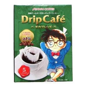テイクオフ 名探偵コナン Drip Cafe モカブレンド 8g×5袋 12コ入り|okashinomarch