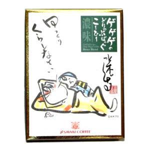 (単品) テイクオフ ゲゲゲのどりっぷばっぐこーひー 濃味 8g×5袋|okashinomarch