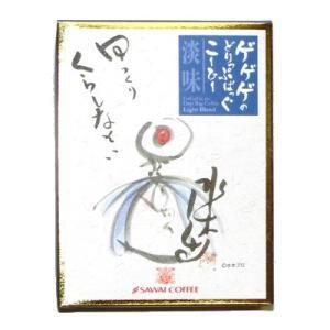 (単品) テイクオフ ゲゲゲのどりっぷばっぐこーひー 淡味 8g×5袋|okashinomarch