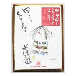 (単品) テイクオフ ゲゲゲのどりっぷばっぐこーひー 柔味 8g×5袋|okashinomarch