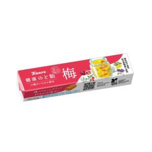 紀州産の梅(果汁・梅エキス・梅はちみつ)を使用し、更にハーブエキスを配合した、スッキリした梅の味わい...