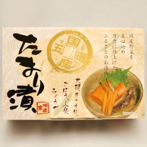 森田 国産五選 たまり漬 400g (常温) (4934359104019)|okashinomarch