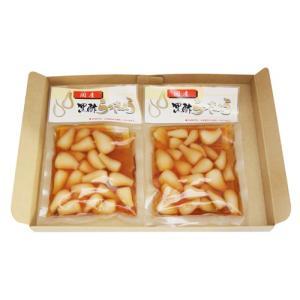 (全国送料無料) 森田製菓 黒酢らっきょう 120g 2コ入り メール便 (4934359104859x2m)|okashinomarch