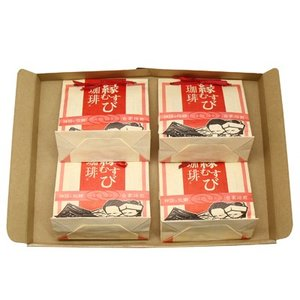 (全国送料無料) ふじひろ珈琲 縁むずび珈琲(10g×2袋) 4コ入り メール便 おかしのマーチ|okashinomarch
