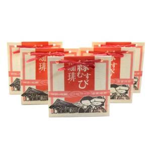 おかしのマーチ ふじひろ珈琲 縁むずび珈琲(10g×2袋) 5コ入り|okashinomarch