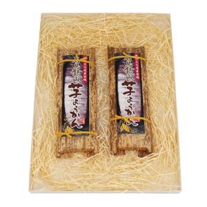 (全国送料無料)森田製菓 石見銀山芋羊かん 200g 2コ入り プチギフトセット メール便|okashinomarch