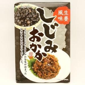 森田 しじみおかか 生姜風味 130g (常温) (4956427042542) okashinomarch