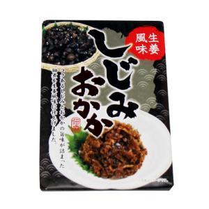 (全国送料無料) 森田製菓 しじみおかか 生姜風味 130g 2コ入り メール便 (4956427042542x2m) okashinomarch