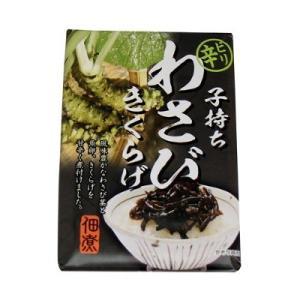 (単品) 森田製菓 子持ちわさびきくらげ 130g (4956427042856) okashinomarch