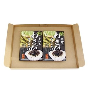 (全国送料無料) 森田製菓 子持ちわさびきくらげ 130g 2コ入り メール便 (4956427042856x2m) okashinomarch