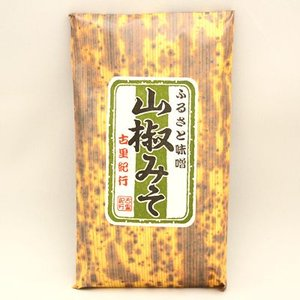 森田 ふるさと味噌 山椒みそ 古里紀行 140g (常温)|okashinomarch