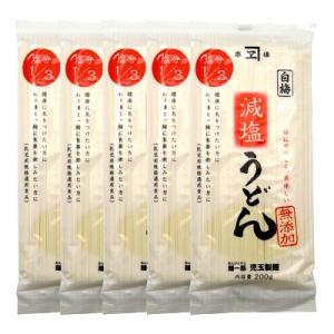 児玉製麺 白梅 減塩うどん 200g(2〜3人前・つゆ付) 5コ入り okashinomarch