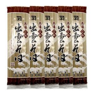 児玉製麺 白梅 出雲そば 250g(2〜3人前・つゆ付) 5コ入り okashinomarch