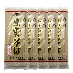 児玉製麺 白梅 とろろ入り 出雲そば  250g(2〜3人前・つゆ付) 5コ入り okashinomarch