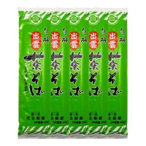 児玉製麺 白梅 出雲茶そば  200g(2人前・つゆ付) 5コ入り okashinomarch