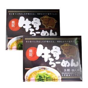 テイクオフ 鳥取牛骨ラーメン(110g×4人前) 2コ|okashinomarch