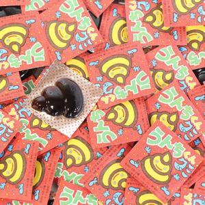(全国送料無料) ジャック製菓 うんちくんグミ 120コ入り  子どもウケするおもしろネーミング!つ...