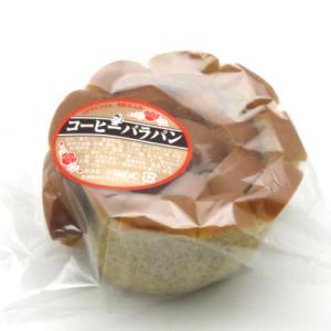 (地域限定送料無料)なんぽうパン コーヒーバラパン 18コ入り (4975636311195x18k)|okashinomarch