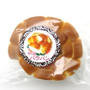 (地域限定送料無料)なんぽうパン 和風バラパン 18コ入り (4975636312178x18k)|okashinomarch