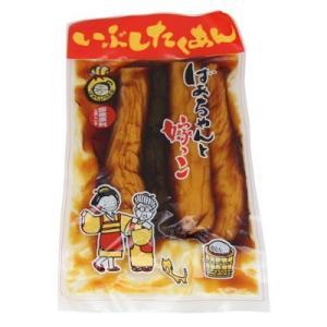 (単品) 森田製菓 いぶしたくあん 400g (4984839009945)|okashinomarch