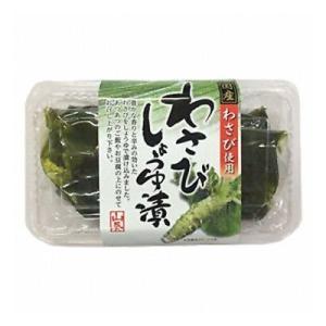 (単品) 森田製菓 わさびしょうゆ漬 280g (4990855047472)|okashinomarch