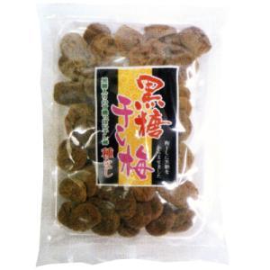 (全国送料無料)森田 黒糖干し梅 100g メール便|okashinomarch