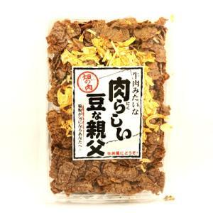 (全国送料無料)森田 牛肉みたいな 肉らしい豆な親父 150g メール便 (4990855065711m)|okashinomarch