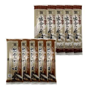 児玉製麺 白梅 出雲そば250g・特選出雲そば300gセット(つゆ付) 計10コ入り okashinomarch