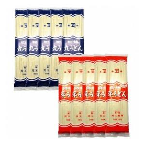 児玉製麺 白梅 丸うどん250g・平うどん250gセット(つゆ付) 計10コ入り okashinomarch