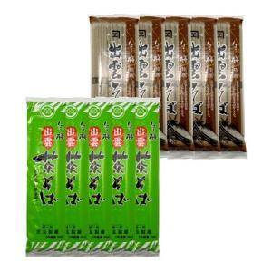 児玉製麺 白梅 特選出雲そば300g・出雲茶そば200gセット(つゆ付) 計10コ入り okashinomarch