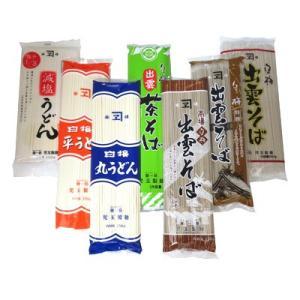 児玉製麺 7種のうどん・そば食べ比べセット(つゆ付)  計7袋入り okashinomarch