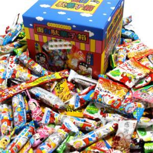 (送料無料) おかしのマーチ 駄菓子530個セット (おもしろ駄菓子箱入り)