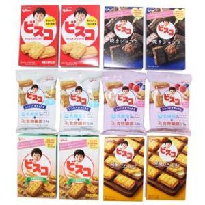 (送料無料)グリコ ビスコ6種類(各2コ)全12コセット|okashinomarch