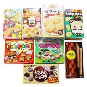 おかしのマーチ ブルボン 箱入りお菓子セット(8種・全8コ)|okashinomarch