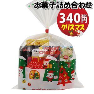 クリスマス袋 290円 グリコのお菓子 詰め合わせ 駄菓子 袋詰め おかしのマーチ|okashinomarch