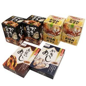 「おかしのマーチ」オリジナルの広島のお土産セットです。 広島特産品の穴子、牡蠣、おたふくソースなどを...