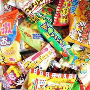 おかしのマーチ特製「小袋スナック 駄菓子 ヤスイのおつまみ どっさりセットセット(全66コ入)」です...