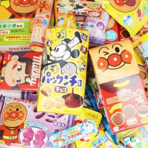 「おかしのマーチ」オリジナルの人気キャラクターがついたお菓子を集めたセットです。 アンパンマンやドラ...