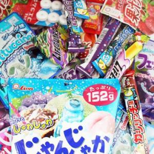 おかしのマーチ グミ・キャンディー・ラムネ詰合せセット(8種・計47コ入り)|okashinomarch