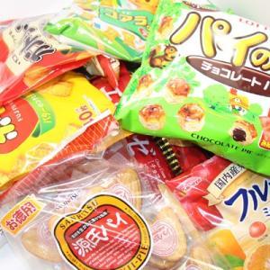 おかしのマーチ 人気のお菓子ファミリーサイズ詰め合わせセット|okashinomarch