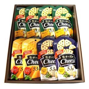 プレゼント ギフト グリコ 生チーズのチーザ(チェダーチーズ ・カマンベールチーズ仕立て・4種のチー...
