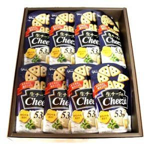 プレゼント ギフト グリコ 生チーズのチーザ カマンベールチーズ仕立て 40g×14個入 (ギフトセ...