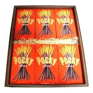 プレゼント ギフト グリコ ポッキー チョコレート 2袋×12個 (ギフトセット K) (omtma...