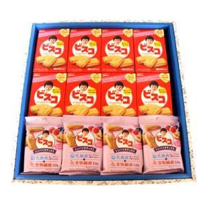 おかしのマーチ グリコ ビスコ (5枚×3パック) シンバイオティクス ブルーベリー&ラズベリー味 (5枚×2パック) (2種類・計28個) ギフト セット A|okashinomarch